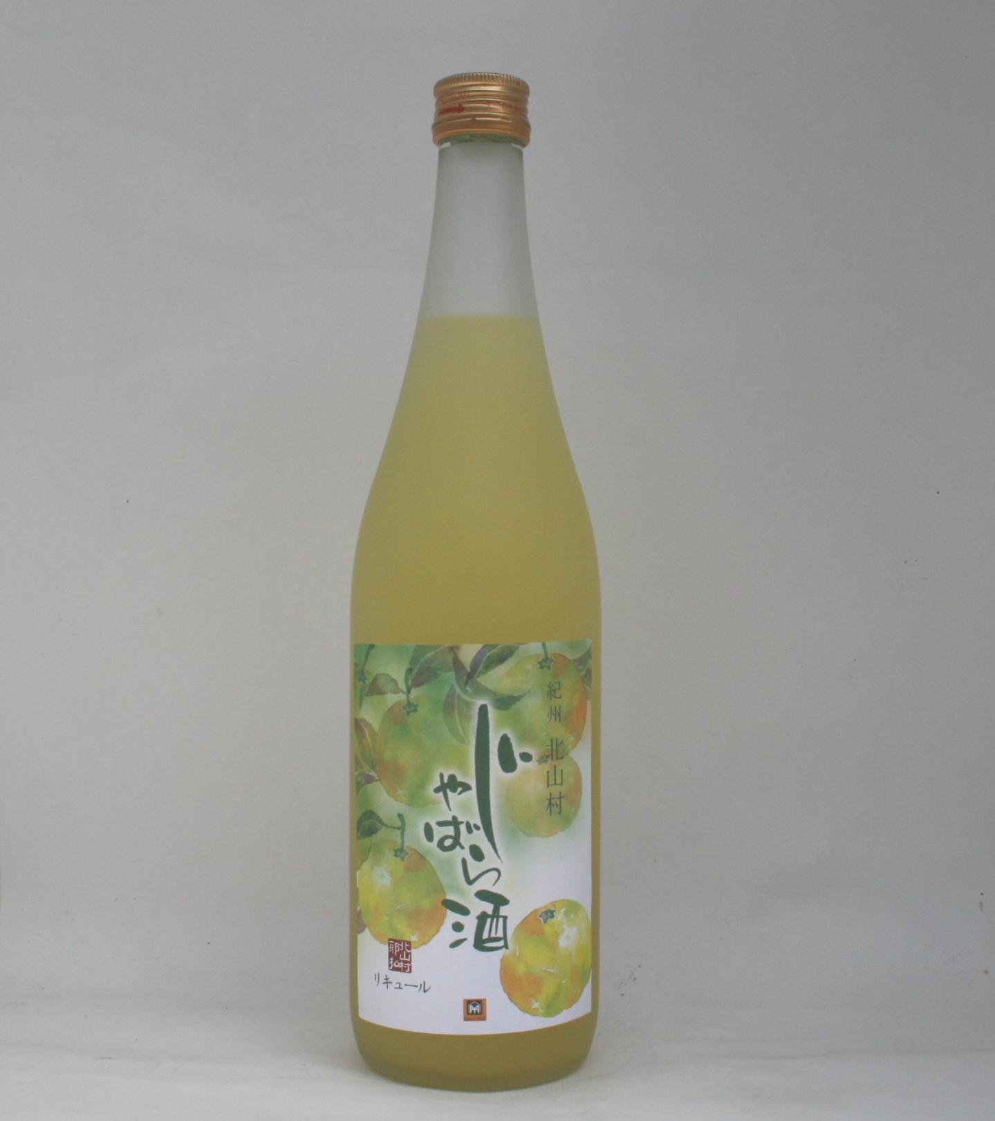 写真:リキュール・じゃばら酒