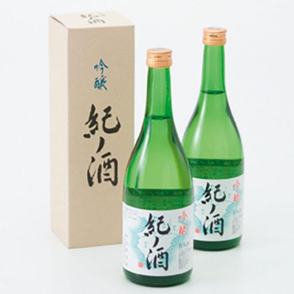 写真:吟醸「紀ノ酒」