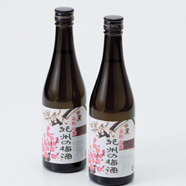 写真:高野山麓 紀州の梅酒