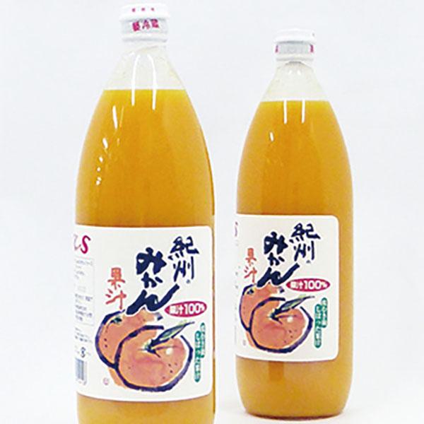 写真:KS 紀州のみかん果汁 970ml