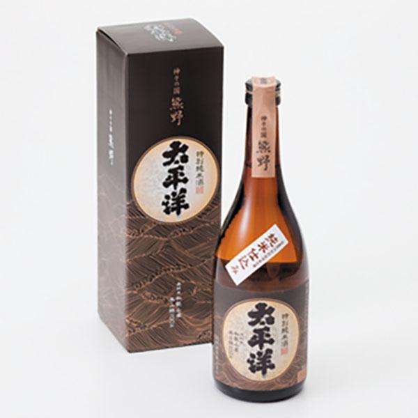 写真:特別純米酒 太平洋
