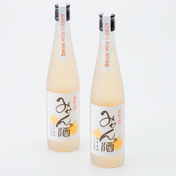 写真:蜜柑王国 みかんの酒
