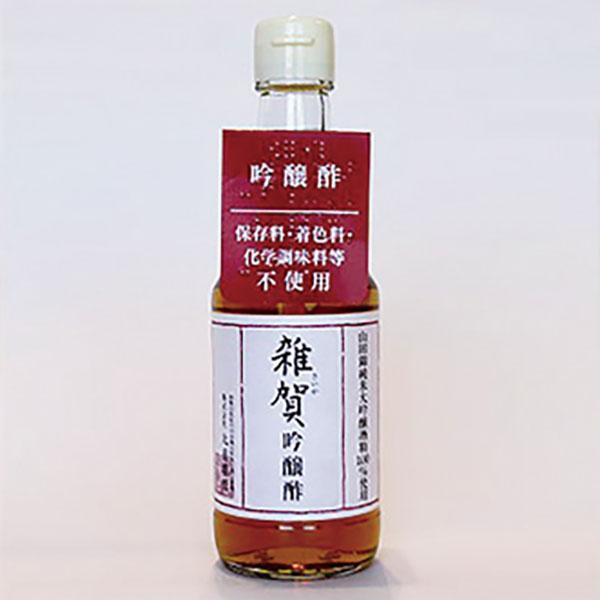 写真:雑賀 吟醸酢(赤酢)
