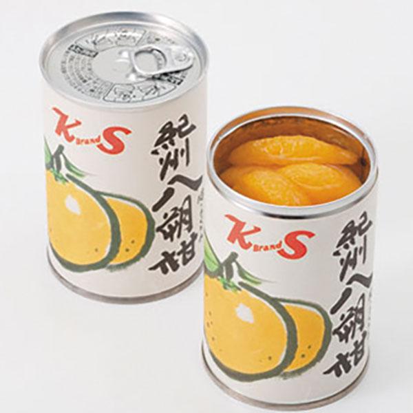 写真:KS 紀州八朔柑缶詰 4号缶