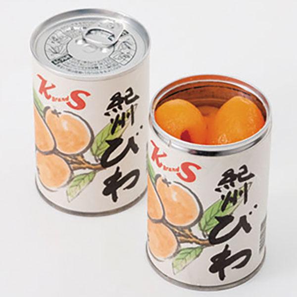 写真:KS 紀州びわ缶詰 4号缶