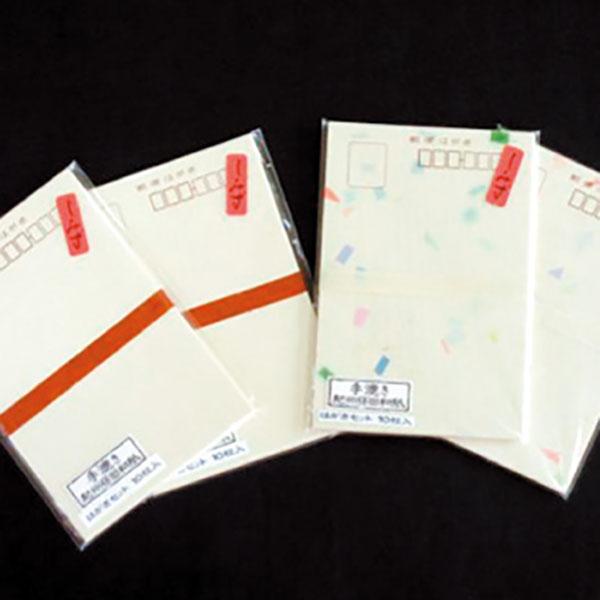 写真:保田紙はがきセット(自然色/模様入)