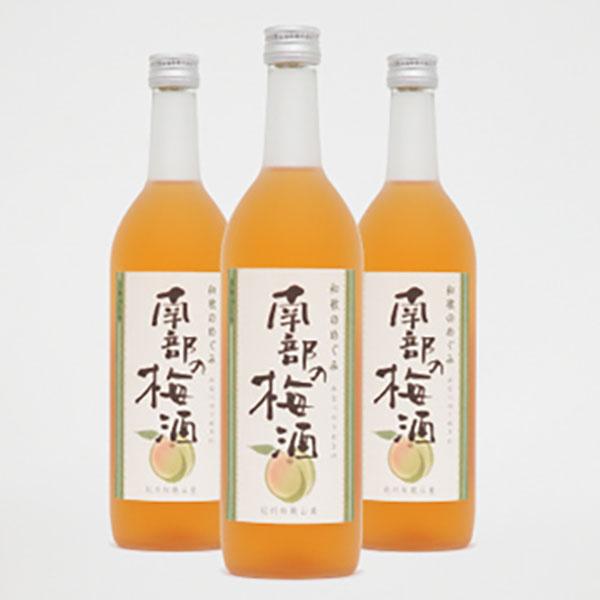 写真:和歌のめぐみ 南部の梅酒