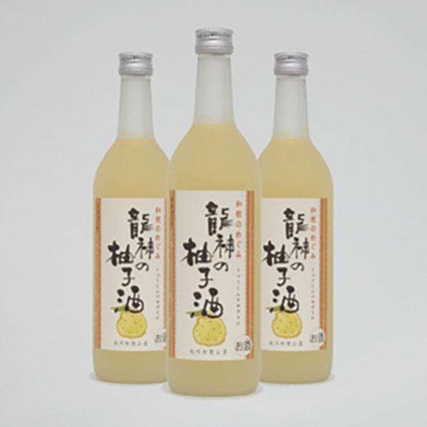 写真:和歌のめぐみ 龍神の柚子酒