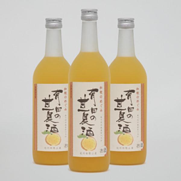 写真:和歌のめぐみ 有田の甘夏酒