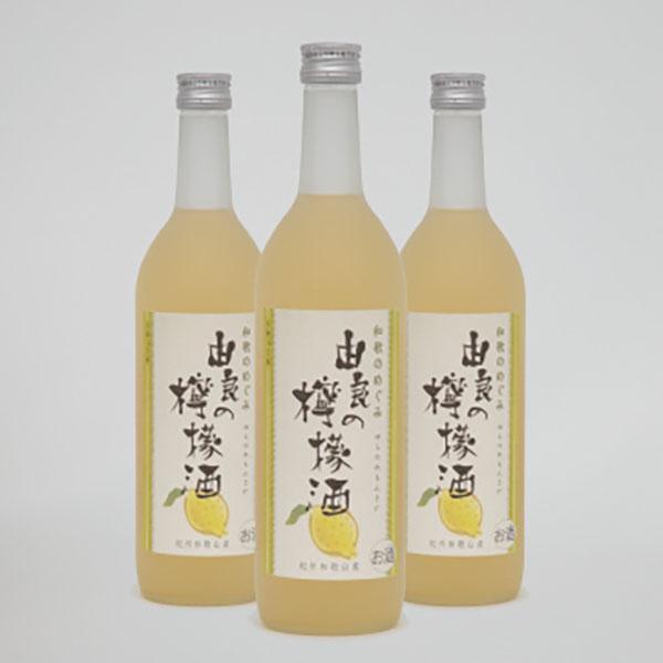 写真:和歌のめぐみ 由良の檸檬酒