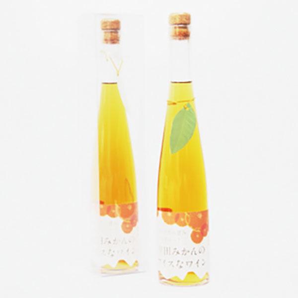 写真:有田みかんのアイスなワイン