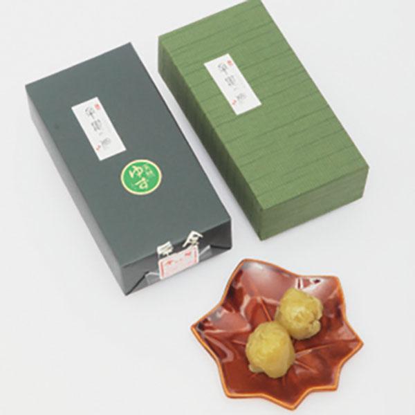 写真:むろの柚
