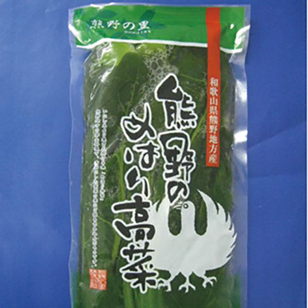 写真:熊野のめはり高菜