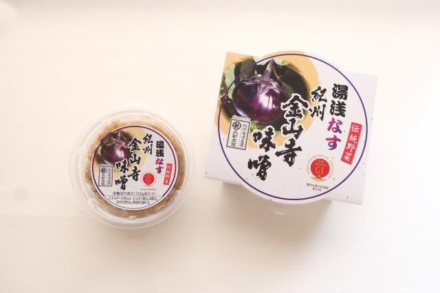 写真:湯浅なす金山寺味噌