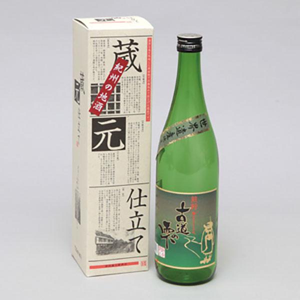 写真:古道の雫・吟醸純米酒