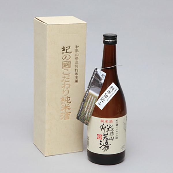 写真:こだわりの純米酒 高野山般若湯
