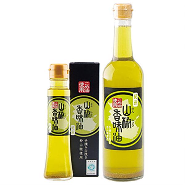 写真:山椒香味油