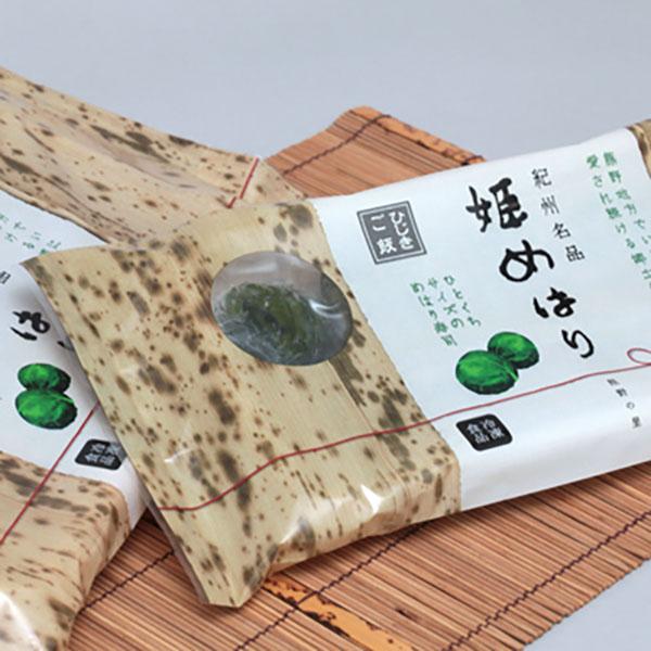 写真:紀州姫めはり寿司(ひじきご飯)