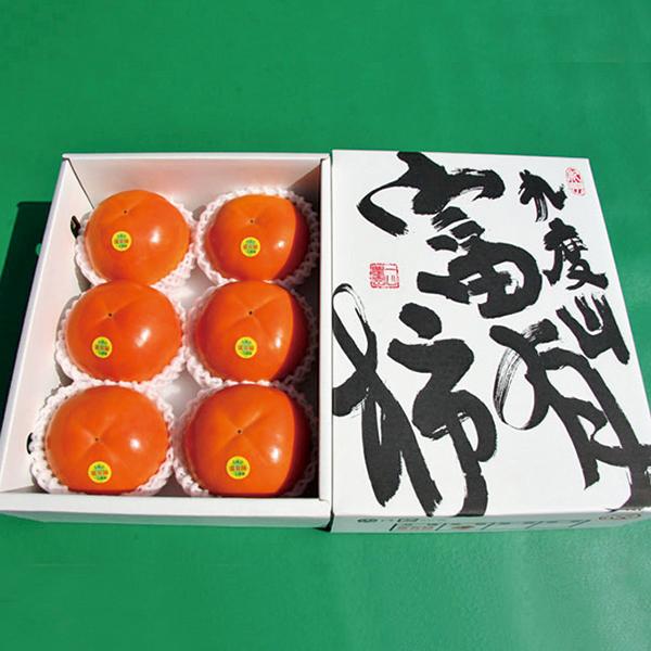 写真:一心農園の富有柿 特選大玉果