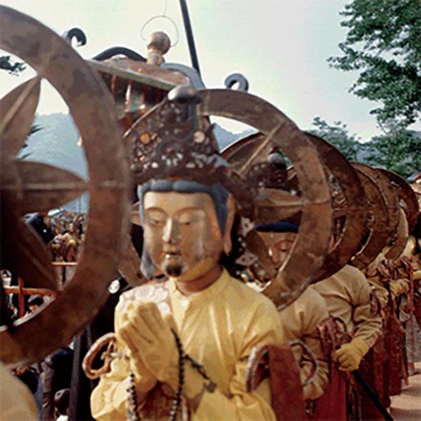 写真:糸我得生寺の来迎会式