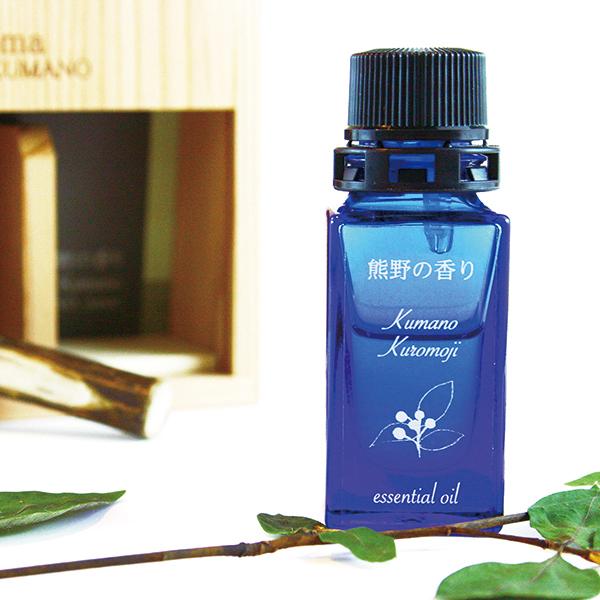 写真:熊野の香り 熊野クロモジ アロマオイル