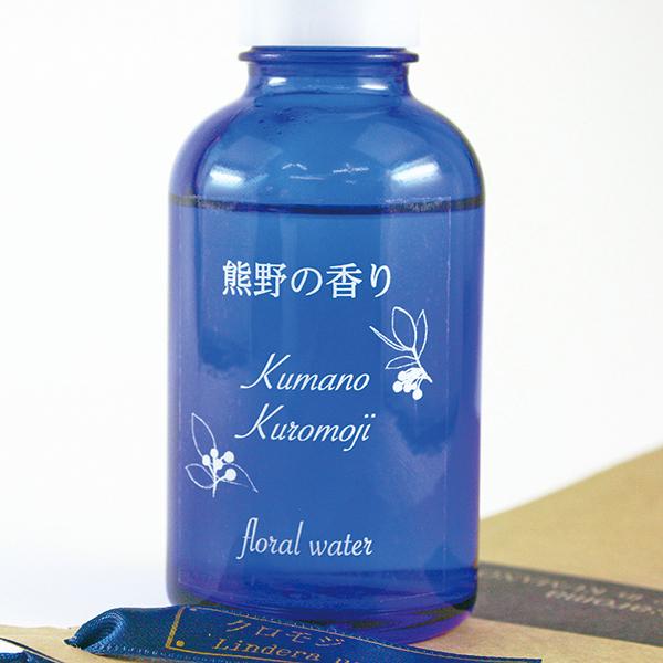 写真:熊野の香り 熊野クロモジ アロマウォーター