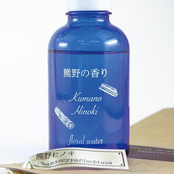 写真:熊野の香り 熊野ヒノキ(材) アロマウォーター