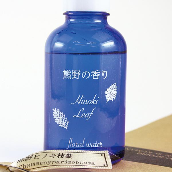 写真:熊野の香り 熊野ヒノキ(枝葉) アロマウォーター