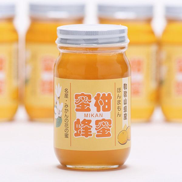 写真:ほんまもん蜜柑蜂蜜