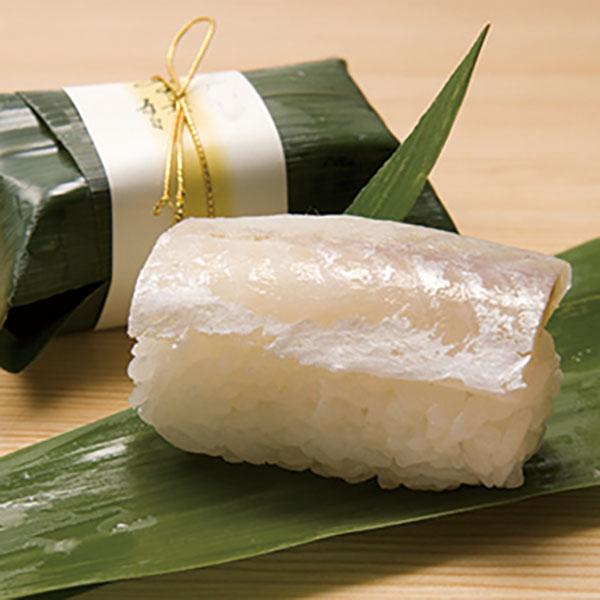写真:紀州あせ葉寿司(かます)