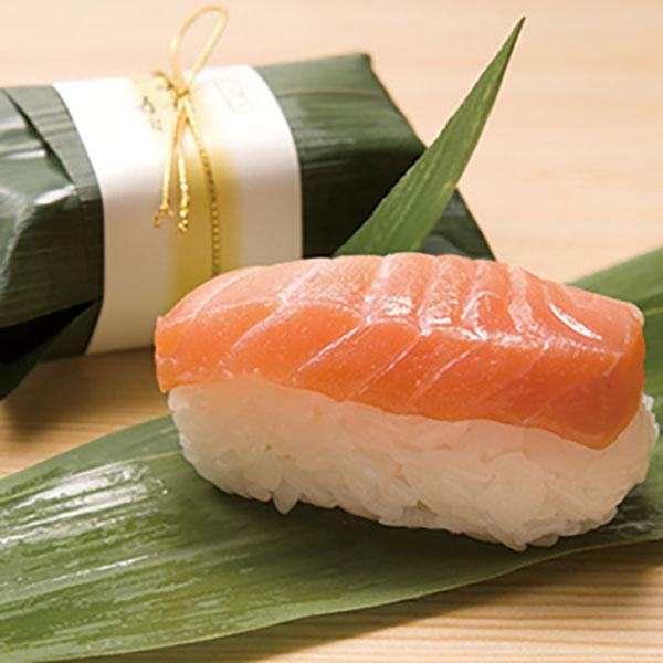 写真:紀州あせ葉寿司(鮭)