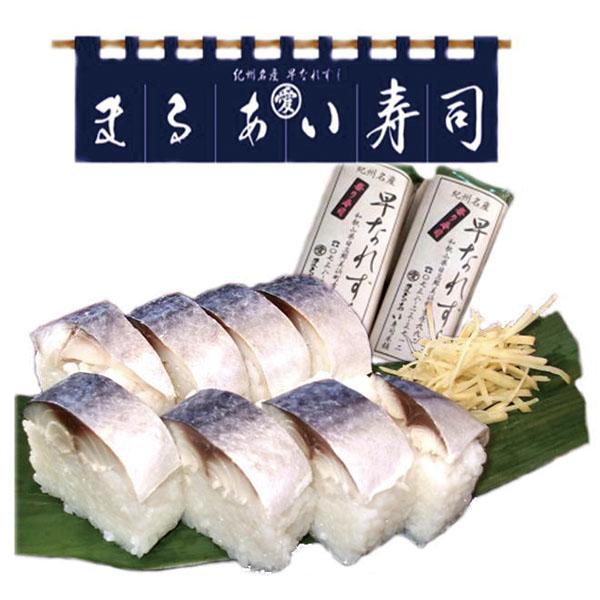 写真:早なれ寿司