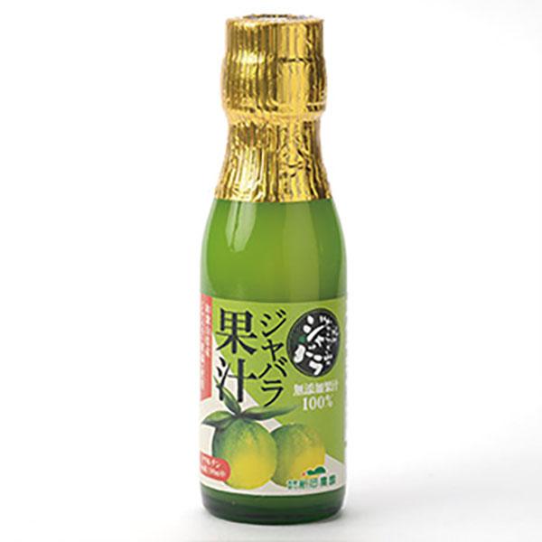 写真:紀州かつらぎ山のジャバラ果汁