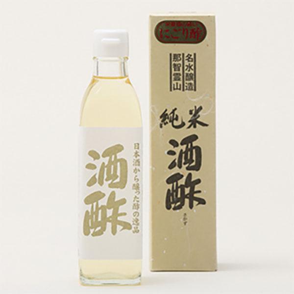 写真:純米酒酢