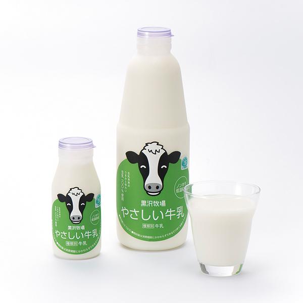 写真:やさしい牛乳