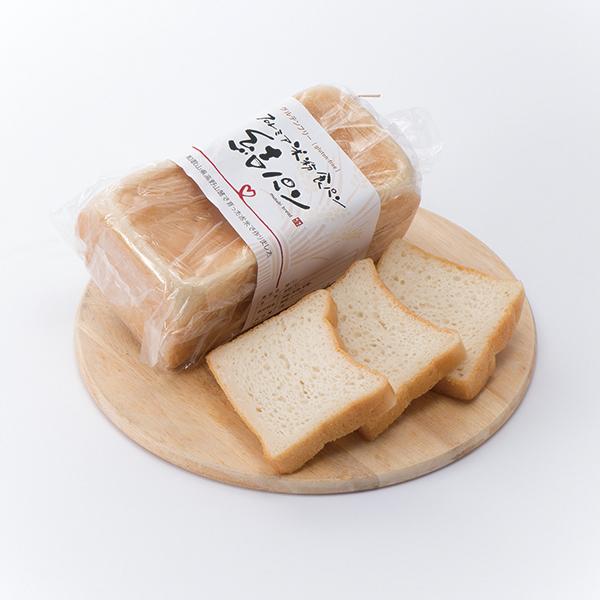 写真:グルテンフリー プレミア『米粉』食パン