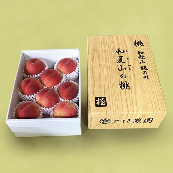 写真:和夏山の桃