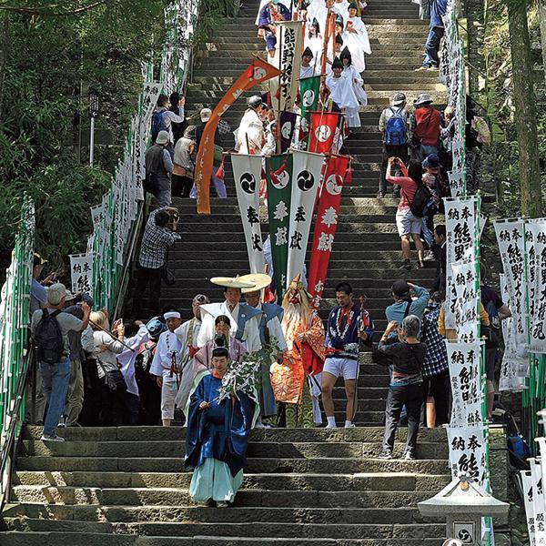 写真:熊野本宮大社 例大祭