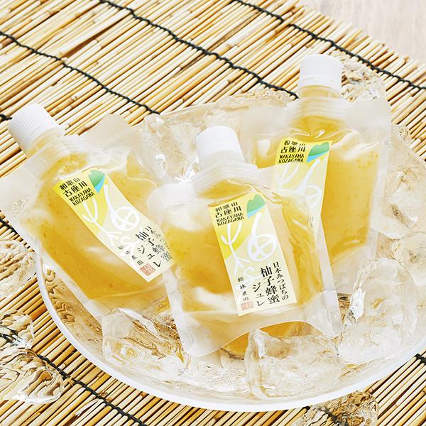 写真:日本みつばちの柚子蜂蜜ジュレ