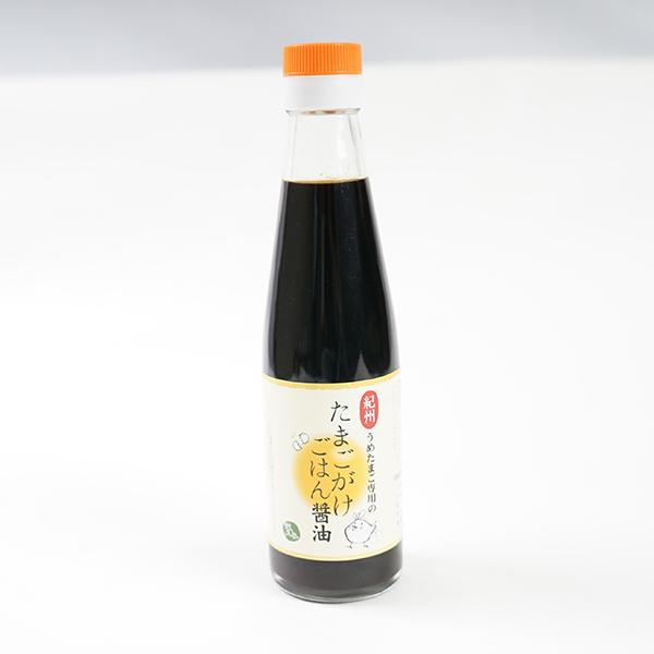 写真:紀州うめたまご専用のたまごがけごはん醤油