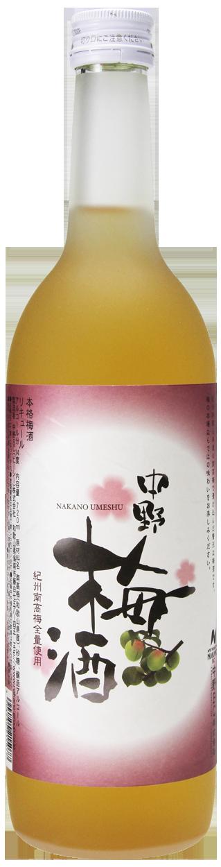 写真:中野梅酒
