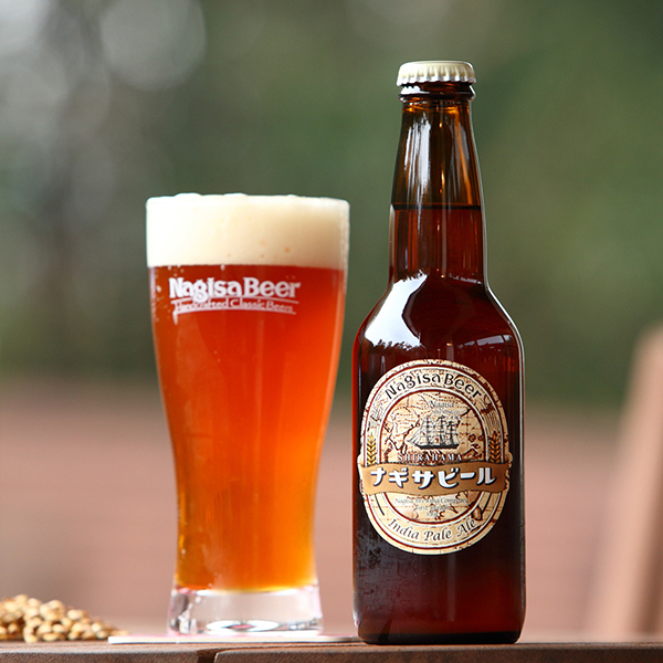 写真:ナギサビール インディアペールエール