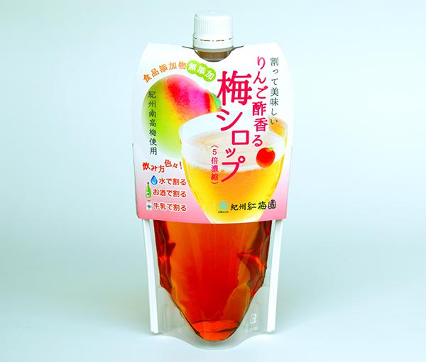 写真:りんご酢香る梅シロップ