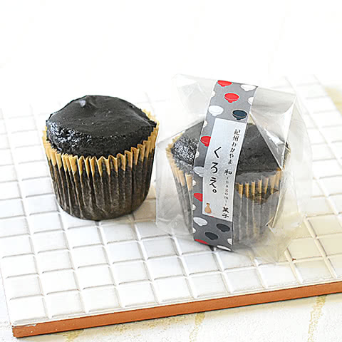 写真:紀州わかやま 和-nagomi-菓子 くろえ。