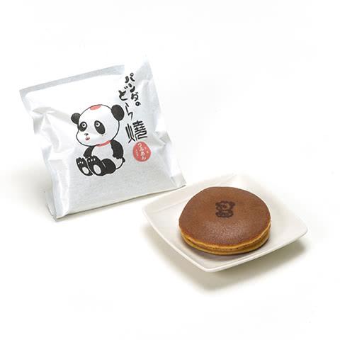 写真:パンダのどら焼