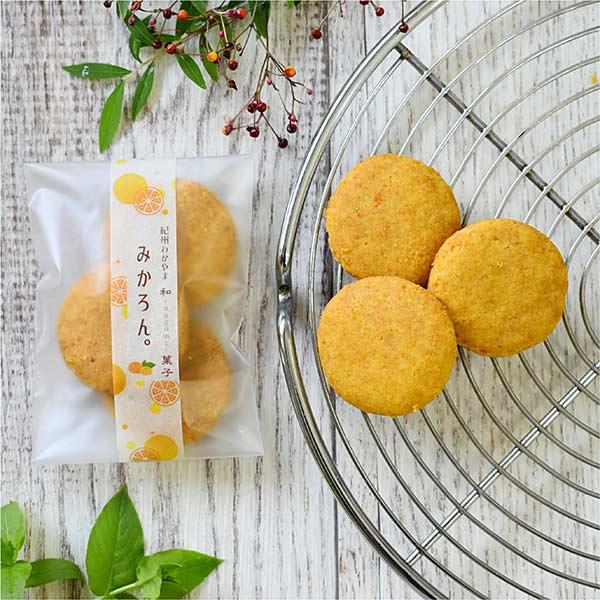 写真:紀州わかやま 和-nagomi-菓子 みかろん。