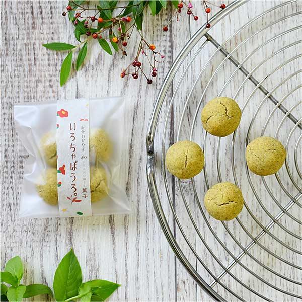 写真:紀州わかやま 和-nagomi-菓子 いろちゃぼうろ。
