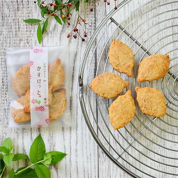 写真:紀州わかやま 和-nagomi-菓子 かすけっと。