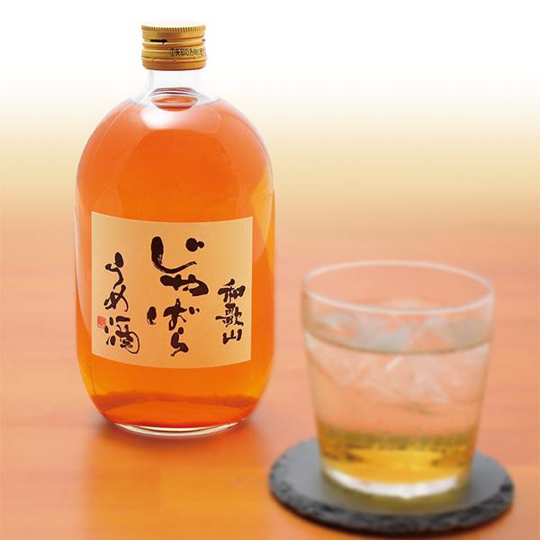 写真:和歌山じゃばらうめ酒