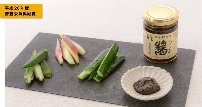 写真:醤油の旨味がギュッとつまった新感覚の調味料!